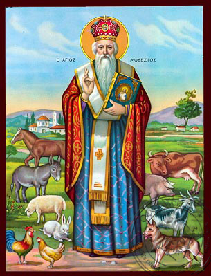 Άγιος Μοδέστος, Αρχιεπίσκοπος Ιεροσολύμων, Ολόσωμος - Ναζαρινής Τέχνης  Εικόνα | OramaWorld.com
