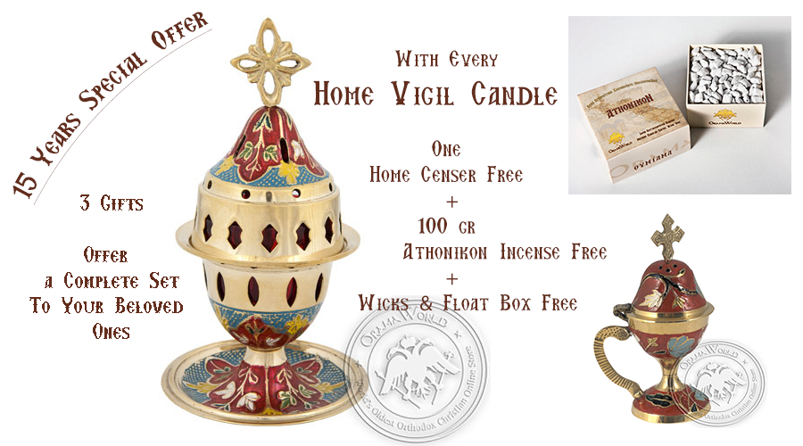 Home Candle Set - Special Offer for 15 years celebration