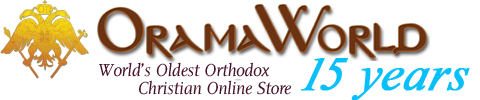 Byzantine Icons, Orthodox Gifts & Liturgical Items by OramaWorld